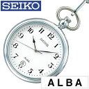 【正規品】 セイコー 懐中時計 SEIKO アルバ ALBA メンズ レディース ホワイト AABU005 懐中時計 シルバー サクセス ポケット ウォッチ チェーン メタル プレゼント クリスマス Xマス