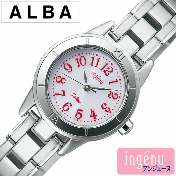 【正規品】【5年延長保証】 セイコー アルバ 腕時計 ( SEIKO ALBA 腕時計 セイコー アルバ 時計 ) アンジェーヌ ( ingene ) レディース 腕時計 ホワイト AHJD049 [ メタル ベルト ソーラー シンプル シルバー レッド プレゼント ] [ 20代 30代 40代 50代 60代 ][ 父の日 ][ 誕生日 ][ ハイブリッドスタイルは各種プレゼント・ギフトに対応いたします! ]