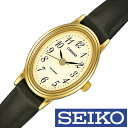 セイコー カレント 腕時計 SEIKO CURRENT 時計 セイコーカレント 時計 SEIKOCURRENT 腕時計 レディース イエロー AXZN021 革 ベルト 正規品 クオーツ ブラック ゴールド シンプル スタンダード ラッピング