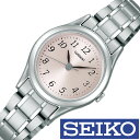 【延長保証対象】セイコー カレント 腕時計 SEIKO CU...