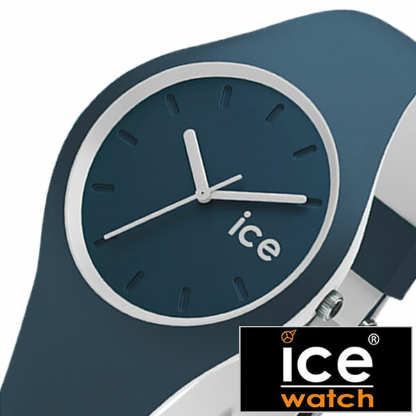 【5年延長保証】 アイスウォッチ 腕時計 [ ICEWATCH 時計 ]( ICE WATCH 腕時計 アイス ウォッチ 時計 ) アイス デュオ スモール ( ICE duo small ) レディース 腕時計 ブルー DUOATLSS [ 正規品 人気 流行 トレンド ブランド 防水 シリコン DUO.ATL.S.S.16 ] ICEWATCH 腕時計 [ アイスウォッチ時計 ] ICE WATCH 腕時計 アイス ウォッチ 時計 アイスデュオスモール ( ICEduosmall )