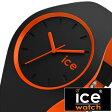 アイスウォッチ 腕時計 [ ICEWATCH 時計 ]( ICE WATCH 腕時計 アイス ウォッチ 時計 ) アイス デュオ ユニセックス ( ICE duo ) メンズ/レディース/腕時計/ブラック/DUOBKOUS [正規品/新作/人気/流行/トレンド/ブランド/防水/シリコン/DUO.BKO.U.S.16/オレンジ][送料無料]