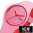アイスウォッチ 腕時計 [ ICEWATCH 時計 ]( ICE WATCH 腕時計 アイス ウォッチ 時計 ) アイス デュオ スモール ( ICE duo small ) レディース/腕時計/ピンク/DUOPRDSS [正規品/新作/人気/流行/トレンド/ブランド/防水/シリコン/DUO.PRD.S.S.16/レッド][送料無料]