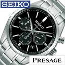 SEIKO腕時計 [ セイコー時計 ] SEIKO 腕時計 セイコー 時計 プレサージュ ( PRESAGE )