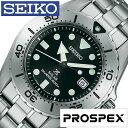 【5年延長保証】【正規品】 セイコー プロスペックス 腕時計 [ SEIKO PROSPEX 時計 ] メンズ レディース ブラック SBDN015 [ ブランド チタン 防水 ダイバー 潜水 シルバー ソーラー プレゼント ]