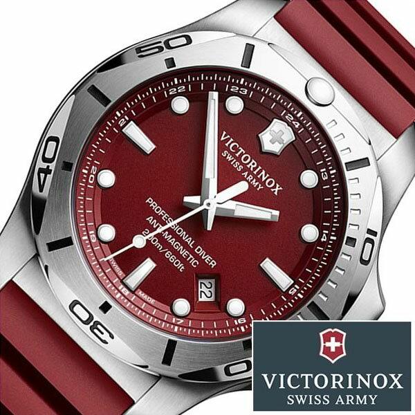 ビクトリノック ススイスアーミー 腕時計 ( VICTORINOX SWISS ARMY 腕時計 ビクトリノックス スイスアーミー 時計 ) イノックス プロフェッショナルダイバー 腕時計 レッド VIC-241736 [ 正規品 ブランド ラバー ミリタリー 防水 ダイビング INOX シルバー ] VICTORINOXSWISS ARMY腕時計 [ ビクトリノックススイスアーミー時計 ] VICTORINOX SWISS ARMY 腕時計 イノックスプロフェッショナルダイバー