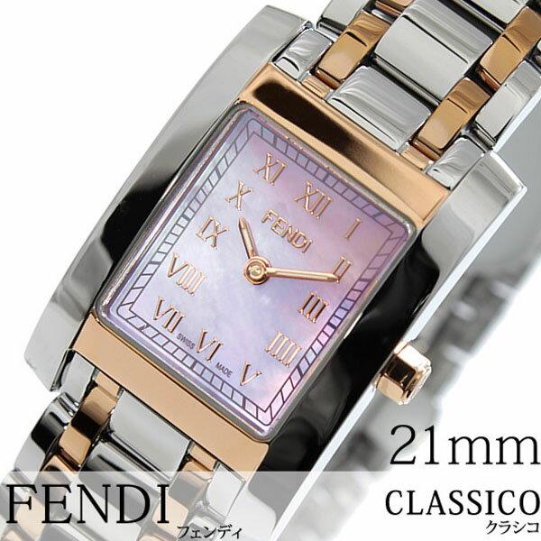 フェンディ 腕時計 [ FENDI時計 ]( FENDI 腕時計 フェンディ 時計 ) クラシコ ( Classico ) レディース腕時計 ピンク F702270 [ メタル ベルト シルバー ピンクシェル ローズゴールド ピンク ゴールド スイス スクエア ] FENDI腕時計 [ フェンディ時計 ] フェンディ 時計 クラシコ ( Classico )