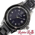 ルビンローザ 腕時計 [ RubinRosa時計 ]( Rubin Rosa 腕時計 ルビン ローザ 時計 ) レディース/腕時計/ブラック/R306SBK [人気/流行/ブランド/防水/かわいい/メタル/セラミック/ジルコニア/ソーラー/シルバー]