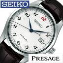 【5年延長保証】セイコー 腕時計 [ SEIKO時計 ]( SEIKO 腕時計 セイコー 時計 ) プレザージュ プレステージ ライン ( PRESAGE ) メンズ/腕時計/ホワイト/SARX041 [正規品/メカニカル/機械式/人気/話題/自動巻き/オートマティック/日本製/プレサージュ] [ クリスマス ]