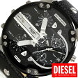 ディーゼル腕時計 [ DIESEL時計 ]( DIESEL 腕時計 ディーゼル 時計 ) ミスター ダディ ( MR DADDY 2.0 ) メンズ/腕時計/ブラック/DZ7313 [革 ベルト/クロノグラフ/ブランド/おしゃれ/ビジネス/防水/シルバー/フォー タイム]