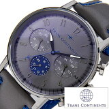【5年延長保証】 トランスコンチネンツ 腕時計 [ TRANS CONTINENTS時計 ]( TRANS CONTINENTS 腕時計 トランスコンチネンツ 時計 ) ディスカバリー ( DISCOVERY ) メンズ 腕時計 グレー TC-DI-005 [ 革 ベルト 正規品 クオーツ ビジネス ガンメタル シルバー ]