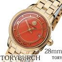 トリーバーチ 腕時計 [ TORYBURCH時計 ]( TORYBURCH 腕時計 トリーバーチ 時計 ) ( TORY ) レディース/腕時計/オレンジ/TRB1012 [メタル ベルト/クオーツ/ゴールド/ブレスレット/アクセサリー/デザイン]