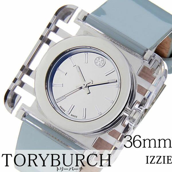 トリーバーチ 腕時計 [ TORYBURCH時計 ]( TORYBURCH 腕時計 トリーバーチ 時計 )( IZZIE ) レディース 腕時計 シルバー TRB3004 [ 革 ベルト クオーツ ライト ブルー ブレスレット クリスタル ストーン アクセサリー デザイン ] TORYBURCH腕時計 [ トリーバーチ時計 ] TORYBURCH 腕時計 トリーバーチ 時計 ( IZZIE )