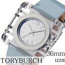 トリーバーチ 腕時計 [ TORYBURCH時計 ]( TORYBURCH 腕時計 トリーバーチ 時計 ) ( IZZIE ) レディース/腕時計/シルバー/T...