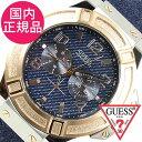 【5年延長保証】ゲス 腕時計 [ GUESS時計 ]( GUESS 腕時計 ゲス 時計 ) リガー ( RIGOR ) メンズ/腕時計/ネイビー/デニム/W0040G6 [おしゃれ メンズウォッチ コンビ ブランド デニムブルー] [ クリスマス ]