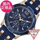 GUESS腕時計 [ ゲス時計 ] GUESS 腕時計 ゲス 時計 オアシス ( OASIS )