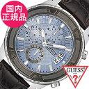 GUESS腕時計 [ ゲス時計 ] GUESS 腕時計 ゲス 時計 ピナクル ( PINNACLE )