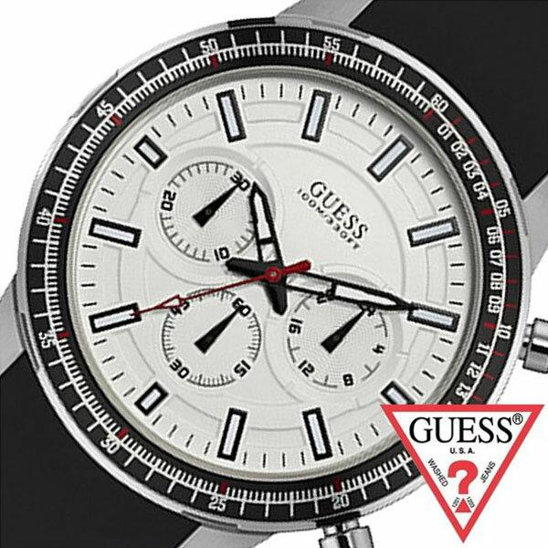【5年延長保証】 ゲス 腕時計 [ GUESS時計 ]( GUESS 腕時計 ゲス 時計 ) フューエル ( FUEL ) メンズ 腕時計 ホワイト W0802G1 [ クロノ グラフ シリコン ベルト 正規品 新品 ファッション ウォッチ カジュアル 防水 ブラック ] GUESS腕時計 [ ゲス時計 ] GUESS 腕時計 ゲス 時計 フューエル ( FUEL )