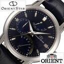 ORIENT腕時計 [ オリエント時計 ] ORIENT 腕時計 オリエント 時計 オリエントスターレトログラード ( Orient StarRetrograde )