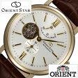 【5年延長保証】オリエント 腕時計 ( ORIENT 腕時計 オリエント 時計 ) オリエントスター クラシック セミ スケルトン ( Orient Star Classic Semi Skeleton ) ホワイト/WZ0141DK [革 ベルト/機械式/自動巻/メカニカル/正規品/オリエント スター/ブラウン/ゴールド]