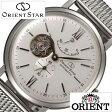 【5年延長保証】オリエント 腕時計 ( ORIENT 腕時計 オリエント 時計 ) オリエントスター クラシック セミ スケルトン ( Orient Star Classic Semi Skeleton )ホワイト/WZ0161DK [メタル ベルト/機械式/自動巻/メカニカル/正規品/オリエント スター/シルバー]