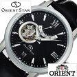 【5年延長保証】オリエント 腕時計 ( ORIENT 腕時計 オリエント 時計 ) オリエントスター セミスケルトン ( Orient Star Semi Skeleton ) メンズ/腕時計/ブラック/WZ0221DA [革 ベルト/機械式/自動巻/メカニカル/正規品/オリエント スター/ブラック] [ クリスマス ]