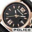 ポリス 腕時計 メンズ 男性 [ POLICE ] 時計 ランサー ( LANCER ) ブラック/12591JVSR-02 [革 ベルト/正規品/クオーツ/防水/おしゃれ/人気/ローズ ゴールド/ピンクゴールド][送料無料] [ クリスマス ]