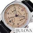 ブローバ メンズ 時計 [ BULOVA ] 腕時計 ミリタリー ( MILITARY ) アイボリー/96B231 [革 ベルト/クロノグラフ/クォーツ/アナログ/ブラック/シルバー][送料無料] [ クリスマス ]