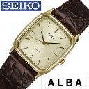 【延長保証対象】セイコー アルバ 腕時計 SEIKO ALB...