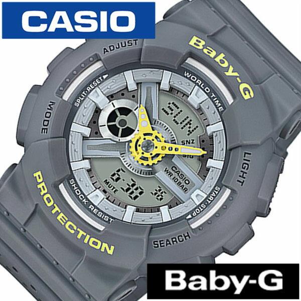 【正規品】【5年延長保証】 カシオ 腕時計 [ CASIO時計 ]( カシオ 時計 ) ベビーG パンチング パターン シリーズ ( Baby-G Punching Pattern ) グレー BA-110PP-8AJF [ アナデジ デジタル 防水 液晶 ストップ ウォッチ ベイビーG イエロー マルチ カラー ] [ 20代 30代 40代 50代 60代 ][ 父の日 ][ 誕生日 ][ ハイブリッドスタイルは各種プレゼント・ギフトに対応いたします! ]