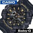 カシオ 腕時計 [ CASIO時計 ]( CASIO 腕時計 カシオ 時計 ) ベビーG ( Baby-G ) レディース/腕時計/ブラック/BA-110TP-1AJF [アナデジ/デジタル/正規品/防水/液晶/ストップ ウォッチ/ゴールド/ベイビーG]