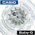 カシオ 腕時計 [ CASIO時計 ]( CASIO 腕時計 カシオ 時計 ) ベビーG ( Baby-G ) レディース/腕時計/グレー/BA-110TP-7AJF [アナデジ/デジタル/正規品/防水/液晶/ストップ ウォッチ/ホワイト/ベイビーG]