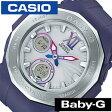 カシオ 腕時計 [ CASIO時計 ]( CASIO 腕時計 カシオ 時計 ) ベビーG ( Baby-G ) レディース/腕時計/シルバー/BGA-2200-2BJF [アナデジ/デジタル/正規品/防水/液晶/ストップ ウォッチ/ソーラー 電波 時計/ベイビーG][送料無料]