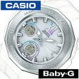 カシオ 腕時計 [ CASIO時計 ]( CASIO 腕時計 カシオ 時計 ) ベビーG ( Baby-G ) レディース/腕時計/シルバー/BGA-2200-7BJF [アナデジ/デジタル/正規品/防水/液晶/ストップ ウォッチ/ソーラー 電波 時計/ベイビーG][送料無料]