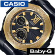 カシオ 腕時計 [ CASIO時計 ]( CASIO 腕時計 カシオ 時計 ) ベビーG ( Baby-G ) レディース/腕時計/ブラック/BGA-2200G-1BJF [アナデジ/デジタル/正規品/防水/液晶/ストップ ウォッチ/ソーラー 電波 時計/ベイビーG][送料無料]