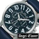 エンジェルクローバー 腕時計 [ AngelClover時計 ]( AngelClover 腕時計 エンジェルクローバー 時計 ) バンプ ( Bump ) メンズ/腕時計/ブルー/BU44SNVNV [革 ベルト/正規品/おしゃれ/クオーツ/アナログ/シルバー/ネイビー][送料無料]