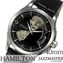 [あす楽] HAMILTON腕時計 [ ハミルトン時計 ] HAMILTON 腕時計 ハミルトン 時計 ジャズマスターオープンハートビューマチック ( JAZZMASTEROPEN HEART )