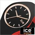 [選べる10セレクト!!]アイスウォッチ 腕時計 [ ICEWATCH時計 ]( ICE WATCH 腕時計 アイス ウォッチ 時計 ) ルウルウ ( loulou ) メンズ/レディース/腕時計/ブラック/ICE-007236 [シリコン ベルト/正規品/シンプル][送料無料]