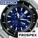 【正規品】【5年延長保証】 セイコー 腕時計 ( SEIKO 腕時計 セイコー 時計 ) プロスペックス ( PROSPEX ) メンズ 腕時計 ブラック SBEC003 [ メタル ベルト メカニカル 機械式 自動巻 ダイバーズ コラボレーション シルバー ]