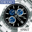 【正規品】 セイコー 腕時計 SEIKO 時計 スピリット SPIRIT メンズ ブラック SBTR003 [ メタル ベルト クロノグラフ アナログ シルバー ブルー ネイビー ]