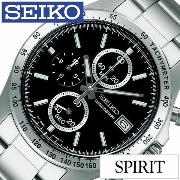 【5年延長保証】【正規品】 セイコー スピリット 腕時計 [ SEIKO SPIRIT 時計 ] メンズ ブラック SBTR005 [ メタル ベルト クロノグラフ アナログ シルバー ] [ 20代 30代 40代 50代 60代 ][ 父の日 ][ 誕生日 ][ ハイブリッドスタイルは各種プレゼント・ギフトに対応いたします! ]