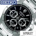 セイコー 腕時計 SEIKO 時計 SEIKO SPIRIT セイコースピリット メンズ ブラック SBTR013