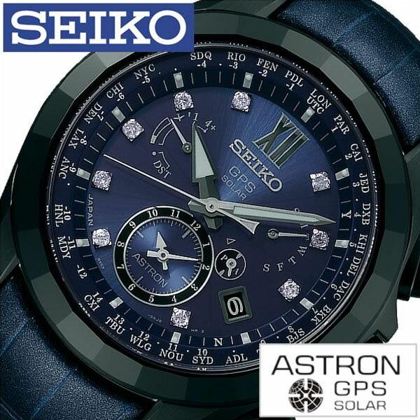 【正規品】【5年延長保証】 セイコー 腕時計 ( SEIKO 腕時計 セイコー 時計 ) アストロン ( ASTRON ) メンズ 腕時計 ブルー SBXB081 [ ワニ 革 ベルト 防水 ソーラー GPS 衛星 電波 修正 限定 500本 チタン ネイビー ブラック クリスタル ストーン ] SEIKO腕時計 [ セイコー時計 ] SEIKO 腕時計 セイコー 時計 アストロン ( ASTRON ) [ 新社会人 卒業祝い 就職祝い 時計 ]