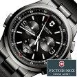 ビクトリノックス 腕時計 [ VICTORINOX時計 ]( VICTORINOX SWISSARMY 腕時計 ビクトリノックス スイスアーミー 時計 ) ナイトヴィジョン クロノ メンズ/腕時計/ブラック/VIC-241731 [正規品/ブランド/ラバー/防水/ミリタリー]