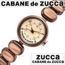 【5年延長保証】 カバンドズッカ 腕時計 [ CABANEdeZUCCA時計 ]( CABANE de ZUCCA 腕時計 カバン ド ズッカ 時計 ) コーヒー ビーンズ ( Coffee Beans ) レディース/腕時計/アイボリー/AJGK073 [メタル ベルト/正規品/SEIKO/ブレス ウォッチ/ブラウン][送料無料]