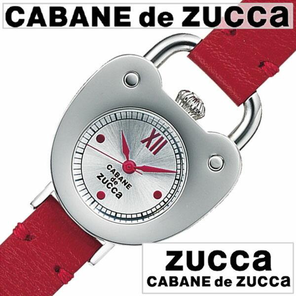 【正規品】【5年延長保証】 カバンドズッカ 腕時計 [ ]( CABANE de ZUCCA 腕時計 カバン ド ズッカ 時計 ) キャスト ハート ( Cast Heart ) レディース 腕時計 シルバー AJGK719 [ 革 ベルト SEIKO ブレス ウォッチ 限定 400本 レッド ] CABANEdeZUCCA腕時計 [ カバンドズッカ時計 ] CABANE de ZUCCA 腕時計 カバン ド ズッカ 時計 キャスト ハート ( Cast Heart )