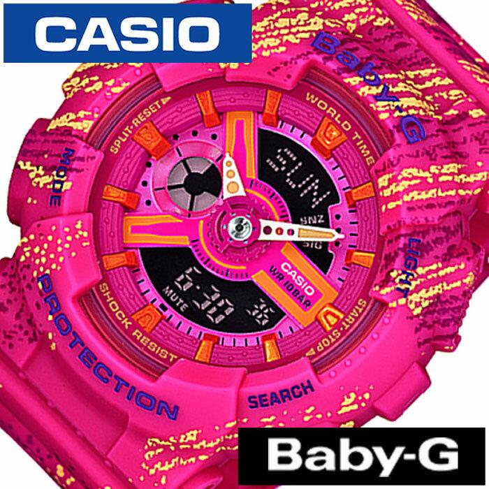 【正規品】【5年延長保証】 カシオ 腕時計 [ CASIO時計 ]( カシオ 時計 ) ベビージー ミストテクスチャー ( BABY-G MIST TEXTURE ) マルチカラー BA-110TX-4AJF [ ベビーG かわいい 女子 カジュアル アウトドア ウレタン ラバー ベルト マルチカラー ] [ 20代 30代 40代 50代 60代 ][ 父の日 ][ 誕生日 ][ ハイブリッドスタイルは各種プレゼント・ギフトに対応いたします! ]