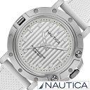 手錶 - ノーティカ 腕時計 [ NAUTICA 時計 ] ジェンツ ( NST800 GENTS ) メンズ グレー NAD12548G [ 正規品 人気 ブランド 防水 スポーツ アウトドア シリコン プレゼント ホワイト ]