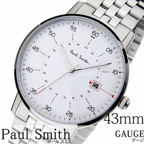 ポールスミス 腕時計 [ Paul smith 時計 ] ゲージ [ GAUGE ] メンズ ホワイト P10074 [ 高級 メタル ベルト シンプル ブランド おすすめ プレゼント シルバー ] [ 20代 30代 40代 50代 60代 ][ 父の日 ][ 誕生日 ][ ハイブリッドスタイルは各種プレゼント・ギフトに対応いたします! ]