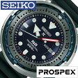 [2017年1月27日販売開始]セイコー 腕時計 [ SEIKO時計 ]( SEIKO 腕時計 セイコー 時計 ) プロスペックス ( PROSPEX PADI ) メンズ/腕時計/ブラック/SBBN039 [シリコン ベルト/正規品/クオーツ/ダイバー/シルバー/限定 700本/シルバー][送料無料]